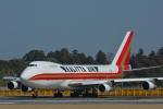 パンダさんが、成田国際空港で撮影したカリッタ エア 747-222B(SF)の航空フォト(飛行機 写真・画像)