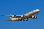 パンダさんが、成田国際空港で撮影したエティハド航空 A340-541の航空フォト(飛行機 写真・画像)