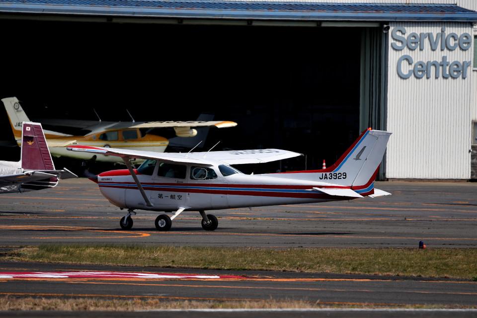 tsubasa0624さんの第一航空 Cessna 172 (JA3929) 航空フォト