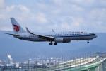 tsubasa0624さんが、関西国際空港で撮影した中国国際航空 737-89Lの航空フォト(飛行機 写真・画像)