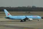 だいせんさんが、ミラノ・マルペンサ空港で撮影したネオス 767-306/ERの航空フォト(写真)