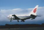 kumagorouさんが、仙台空港で撮影した中国国際航空 747SP-J6の航空フォト(飛行機 写真・画像)