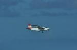 kumagorouさんが、那覇空港で撮影した第一航空 BN-2B-20 Islanderの航空フォト(写真)