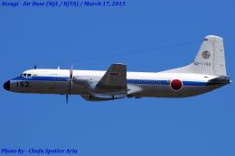 厚木飛行場 - Naval Air Facility Atsugi [NJA/RJTA]で撮影された航空自衛隊 - Japan Air Self-Defense Forceの航空機写真