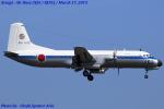 Chofu Spotter Ariaさんが、厚木飛行場で撮影した航空自衛隊 YS-11A-402Pの航空フォト(飛行機 写真・画像)