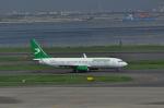 kumagorouさんが、羽田空港で撮影したトルクメニスタン航空 737-82Kの航空フォト(写真)