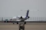 ハピネスさんが、中部国際空港で撮影したAvac Inc Trustee G-IV-X Gulfstream G450の航空フォト(写真)