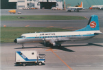 かずかずさんが、羽田空港で撮影したエアーニッポン YS-11A-213の航空フォト(写真)