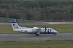 kumagorouさんが、新千歳空港で撮影したサハリン航空 DHC-8-201Q Dash 8の航空フォト(飛行機 写真・画像)