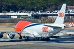 パンダさんが、成田国際空港で撮影したTNT航空 747-4HAF/ER/SCDの航空フォト(写真)