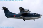 Chofu Spotter Ariaさんが、厚木飛行場で撮影した海上自衛隊 US-2の航空フォト(飛行機 写真・画像)