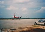 kumagorouさんが、南大東空港で撮影した南西航空 DHC-6-300 Twin Otterの航空フォト(飛行機 写真・画像)