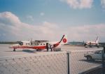 kumagorouさんが、与論空港で撮影した日本エアコミューター 228-200の航空フォト(飛行機 写真・画像)
