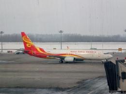 東方亜州さんが、長春龍嘉国際空港で撮影した海南航空 737-84Pの航空フォト(飛行機 写真・画像)
