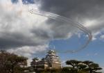 LOTUSさんが、伊丹空港で撮影した航空自衛隊 T-4の航空フォト(写真)