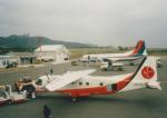 kumagorouさんが、奄美空港で撮影した日本エアコミューター 228-200の航空フォト(写真)