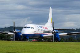 Gujirinkaさんが、フランシスコ・バンゴイ国際空港で撮影したフィル-アジアン・エアウェイズ YS-11A-500の航空フォト(飛行機 写真・画像)