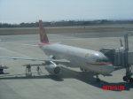 鬼の手さんが、函館空港で撮影した天津航空 A320-232の航空フォト(写真)