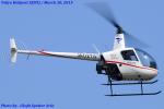 Chofu Spotter Ariaさんが、東京ヘリポートで撮影した帝京大学 R22 Beta IIの航空フォト(飛行機 写真・画像)
