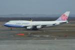 Q400さんが、新千歳空港で撮影したチャイナエアライン 747-409の航空フォト(写真)