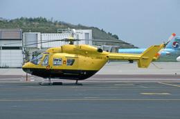 岡山空港 - Okayama Airport [OKJ/RJOB]で撮影された善都の航空機写真
