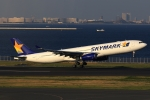 羽田空港 - Tokyo International Airport [HND/RJTT]で撮影されたイントレピッド・アヴィエーション・パートナーズ - IAP Intrepid Aviation Partnersの航空機写真
