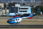 T.Sazenさんが、名古屋飛行場で撮影した中日新聞社 BK117C-2の航空フォト(飛行機 写真・画像)