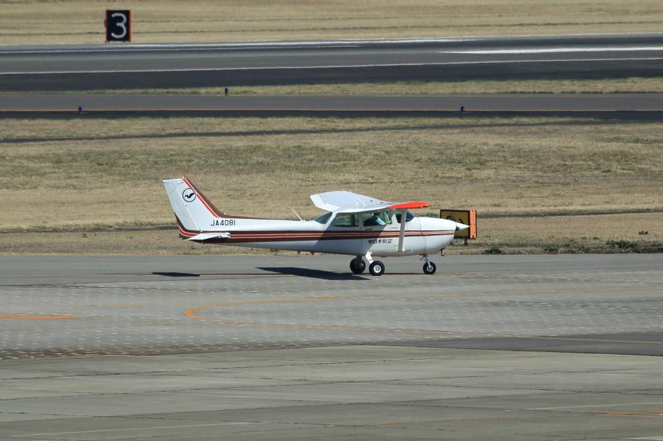 T.Sazenさんの中日本航空 Cessna 172 (JA4081) 航空フォト
