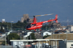 T.Sazenさんが、名古屋飛行場で撮影した日本法人所有 R44 IIの航空フォト(飛行機 写真・画像)