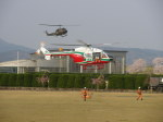 kumagorouさんが、宮城県角田市(角田中央公園)で撮影した宮城県防災航空隊 BK117C-2の航空フォト(写真)