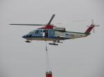 kumagorouさんが、宮城県角田市(角田中央公園)で撮影した新潟県消防防災航空隊 S-76Bの航空フォト(飛行機 写真・画像)
