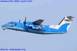 Chofu Spotter Ariaさんが、福岡空港で撮影した天草エアライン DHC-8-103Q Dash 8の航空フォト(飛行機 写真・画像)