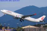 Chofu Spotter Ariaさんが、福岡空港で撮影した香港ドラゴン航空 A330-342の航空フォト(飛行機 写真・画像)