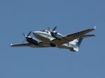 月明さんが、高知空港で撮影した海上保安庁 B300の航空フォト(飛行機 写真・画像)