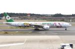 SKYLINEさんが、成田国際空港で撮影したエバー航空 777-35E/ERの航空フォト(写真)