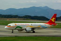 rjnsphotoclub-No.07さんが、静岡空港で撮影した天津航空 A320-214の航空フォト(飛行機 写真・画像)