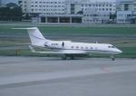 kumagorouさんが、名古屋飛行場で撮影した不明 G-IVの航空フォト(写真)