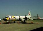 下総航空基地 - Shimofusa Air Base [RJTL]で撮影された海上自衛隊 - Japan Maritime Self-Defense Forceの航空機写真