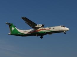 aquaさんが、台北松山空港で撮影した立栄航空 ATR-72-600の航空フォト(飛行機 写真・画像)