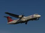 aquaさんが、台北松山空港で撮影したトランスアジア航空 ATR-72-500 (ATR-72-212A)の航空フォト(写真)