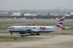 うめやしきさんが、羽田空港で撮影したブリティッシュ・エアウェイズ 777-236/ERの航空フォト(飛行機 写真・画像)