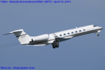Chofu Spotter Ariaさんが、羽田空港で撮影したアメリカ個人所有 G-V-SP Gulfstream G550の航空フォト(飛行機 写真・画像)