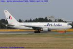 Chofu Spotter Ariaさんが、成田国際空港で撮影したジェット・アジア・エアウェイズ 767-233/ERの航空フォト(写真)
