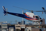 へりさんが、東京ヘリポートで撮影したノエビア AS350B3 Ecureuilの航空フォト(写真)