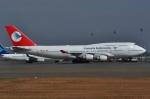 RUSSIANSKIさんが、スカルノハッタ国際空港で撮影したガルーダ・インドネシア航空 747-412の航空フォト(写真)
