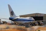 AkilaYさんが、モハーヴェ空港で撮影したプラット・アンド・ホイットニー・エンジン・サービス 747SP-B5の航空フォト(写真)