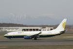 ATOMさんが、新千歳空港で撮影したマイアミ・エア・インターナショナル 737-81Qの航空フォト(写真)