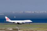 senyoさんが、羽田空港で撮影したチャイナエアライン 747-209Bの航空フォト(写真)