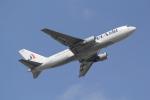 ANA744Foreverさんが、成田国際空港で撮影したジェット・アジア・エアウェイズ 767-233/ERの航空フォト(写真)
