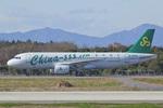 Scotchさんが、茨城空港で撮影した春秋航空 A320-214の航空フォト(飛行機 写真・画像)